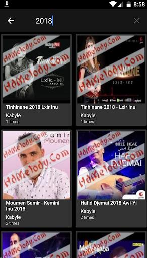 AZENZAR TÉLÉCHARGER MP3 HASSAN