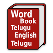 Telugu Word Book