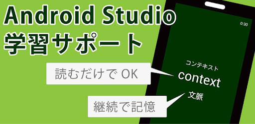 1 for android studio apps on google play for Google docs android studio