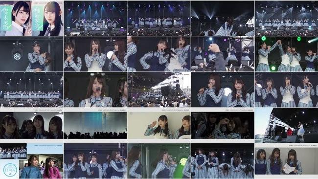 190413 (720p) 日向坂46 LAGUNA MUSIC FES 2019 Special Live