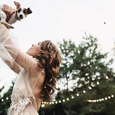 Photographe de mariage Aleksandr Shevcov (AlexShevtsov). Photo du 13.05.2018