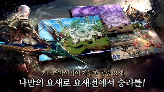 루디엘- screenshot thumbnail