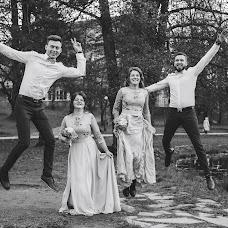 Wedding photographer Viktoriya Sklyar (sklyarstudio). Photo of 10.05.2018