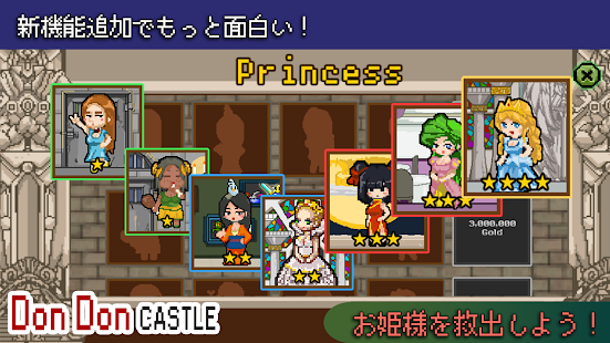 DonDonCastle- screenshot thumbnail