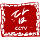 Download 담CCTV For PC Windows and Mac