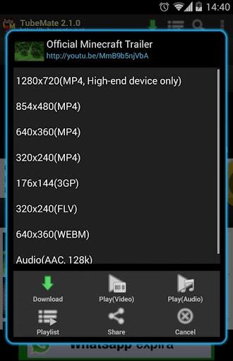 玩免費程式庫與試用程式APP|下載TubeMate HD app不用錢|硬是要APP
