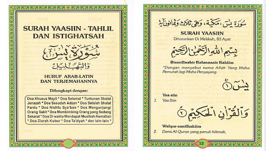 Download Surat Yasin Huruf Arab Latin Pdf