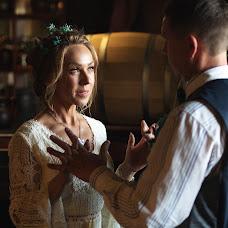 Nhiếp ảnh gia ảnh cưới Ekaterina Terzi (Terzi). Ảnh của 18.07.2019