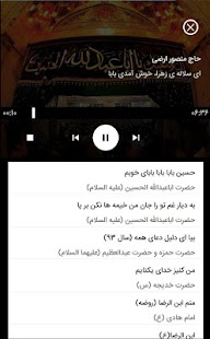 ‫نینوا‬‎- screenshot thumbnail