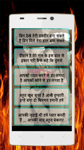 Dilwale SMS