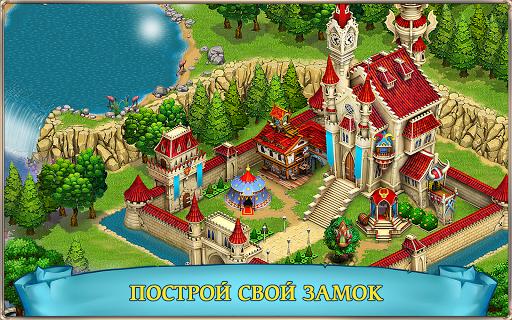 Игра Королевские Сказки для планшетов на Android
