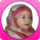 Islamic Names for muslims (app)