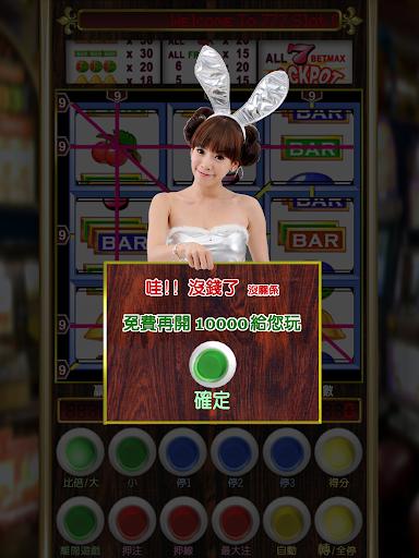 777 Slot Fruit 1.12 screenshots 14