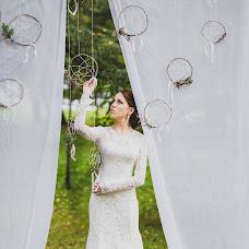 Wedding photographer Aleksandr Likhachev (llfoto). Photo of 08.12.2015
