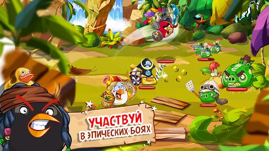 Игру Спанч Боб Вонючка