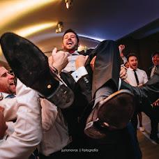 Wedding photographer Justo Navas (justonavas). Photo of 18.08.2017
