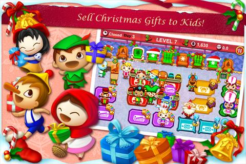 Christmas Story screenshot 4
