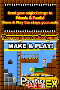 Make Action! PicoPicoMaker- screenshot thumbnail