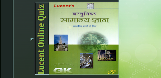 India Lucent gk quiz in Hindi – Apps on Google Play
