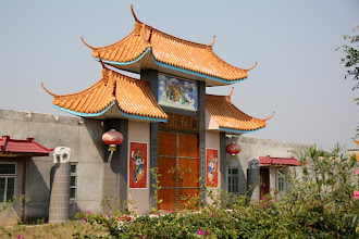 Photo: Day 214 - Entrance to a Temple  (China)