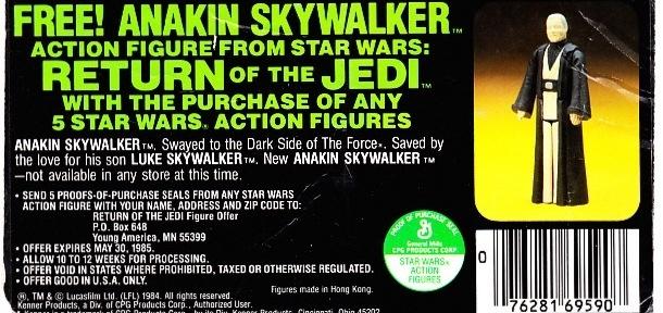 Image result for free anakin skywalker offer