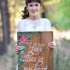 Wedding photographer Katerina Botyuk (Botyuk). Photo of 18.08.2017