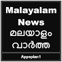 Malayalam News icon