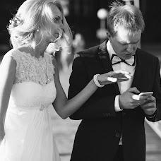 Wedding photographer Viktor Leybov (Victorley). Photo of 20.09.2016