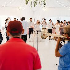 Wedding photographer Yuliya Shtorm (fotoshtorm78). Photo of 23.07.2018