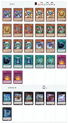 磁石の戦士01