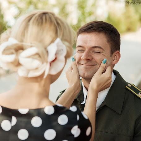Wedding photographer Ekaterina Tumskaya (photostudioSmile). Photo of 14.11.2015