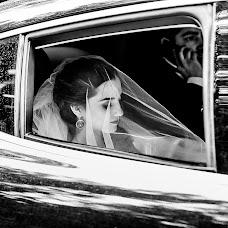 Wedding photographer Vitaliy Verkhoturov (verhoturov). Photo of 09.11.2018