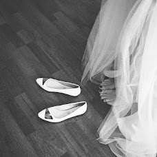 Wedding photographer Marina Boyko (MarinaB). Photo of 26.04.2016