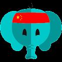 Apenas Aprenda Chinês icon