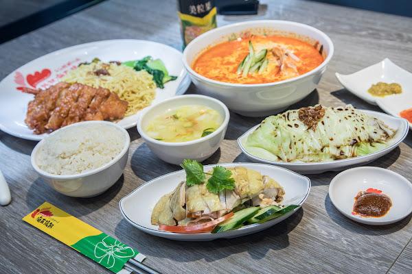張記海南雞飯 -新光南西店