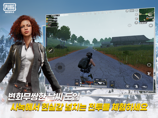PUBG MOBILE 0.10.0 screenshots 10