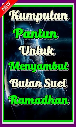 Kumpulan Pantun Untuk Menyambut Bulan Ramadhan