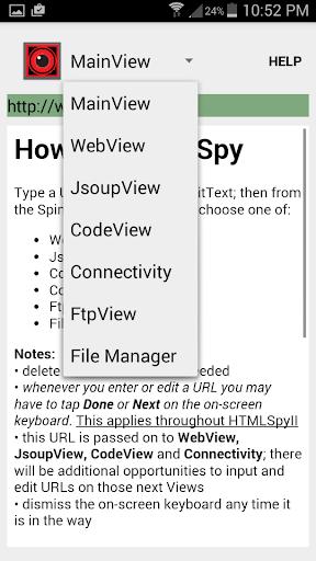 HTML スパイ HTMLSpyII
