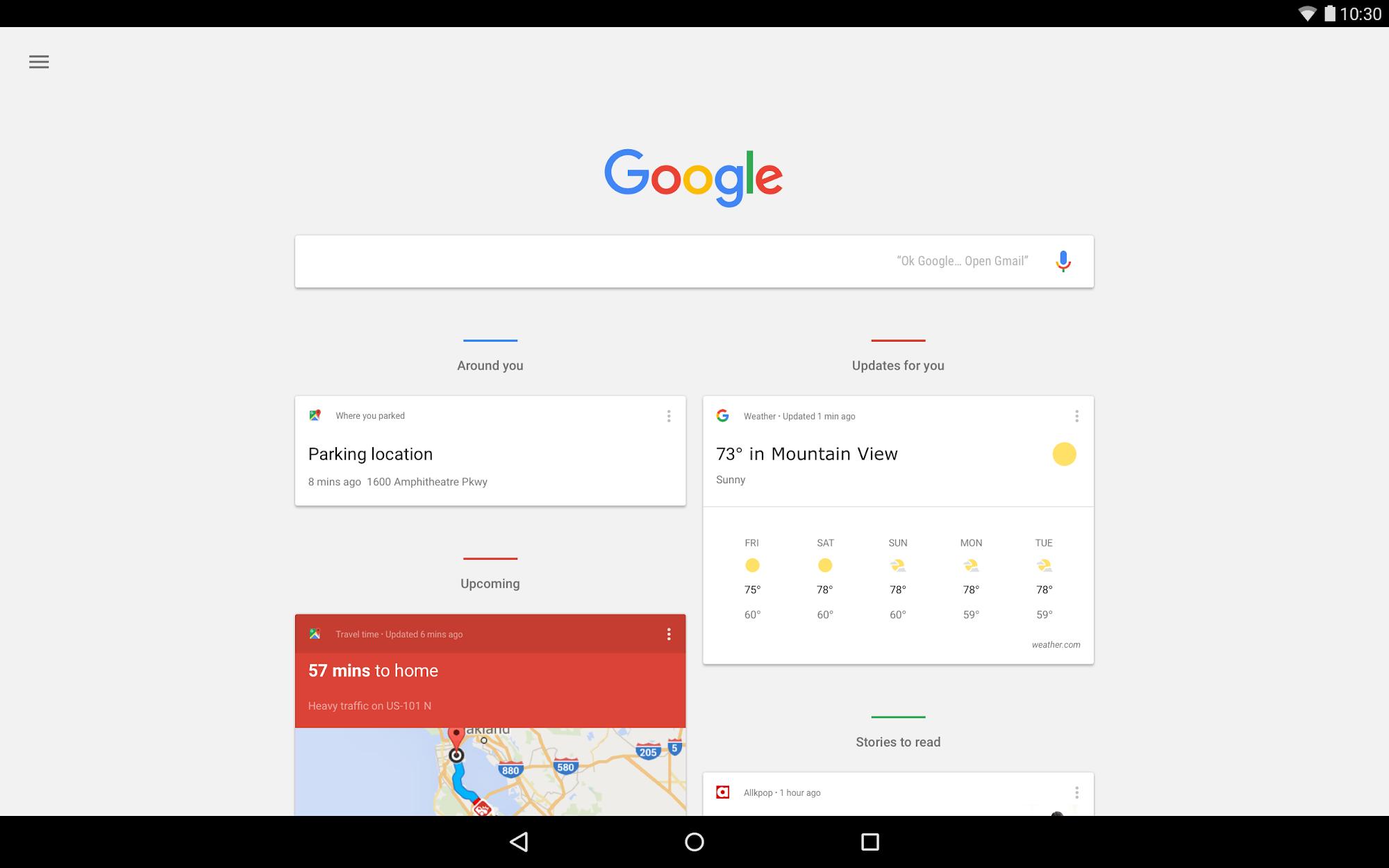 Google screenshot #9