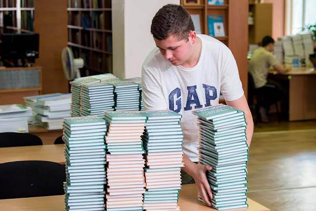 ЗДМУ придбає  навчальну літературу на чотири мільйони гривень