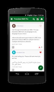 Translate SMS Pro - Translate SMS to any language - náhled