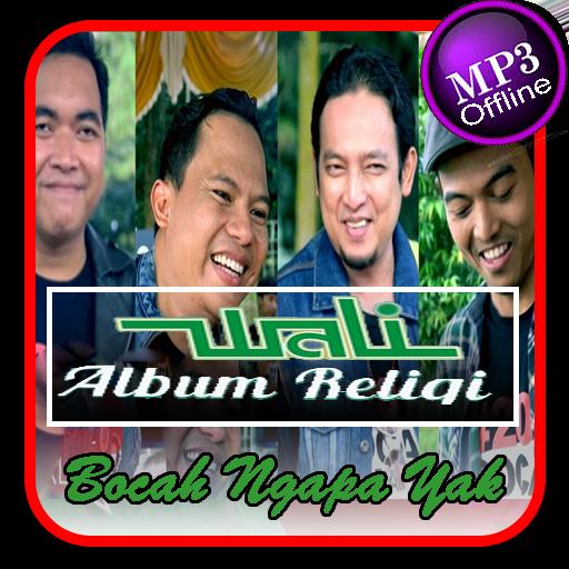 Lagu WALI Bocah Ngapa Yak mp3 Offline