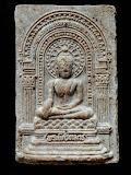 พระสมเด็จพระพิชิตมาร หลังยันต์ห้า ปี 2514 จัดสร้างโดย มูลนิธิธรรมธัช   บรรจุกรุวัดโนนคราง จ.ฉะเชิงเทรา
