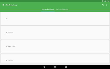 Sinhala Dictionary Offline Screenshot 9