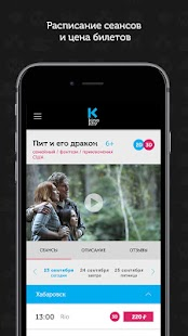 #Кинокхв- screenshot thumbnail