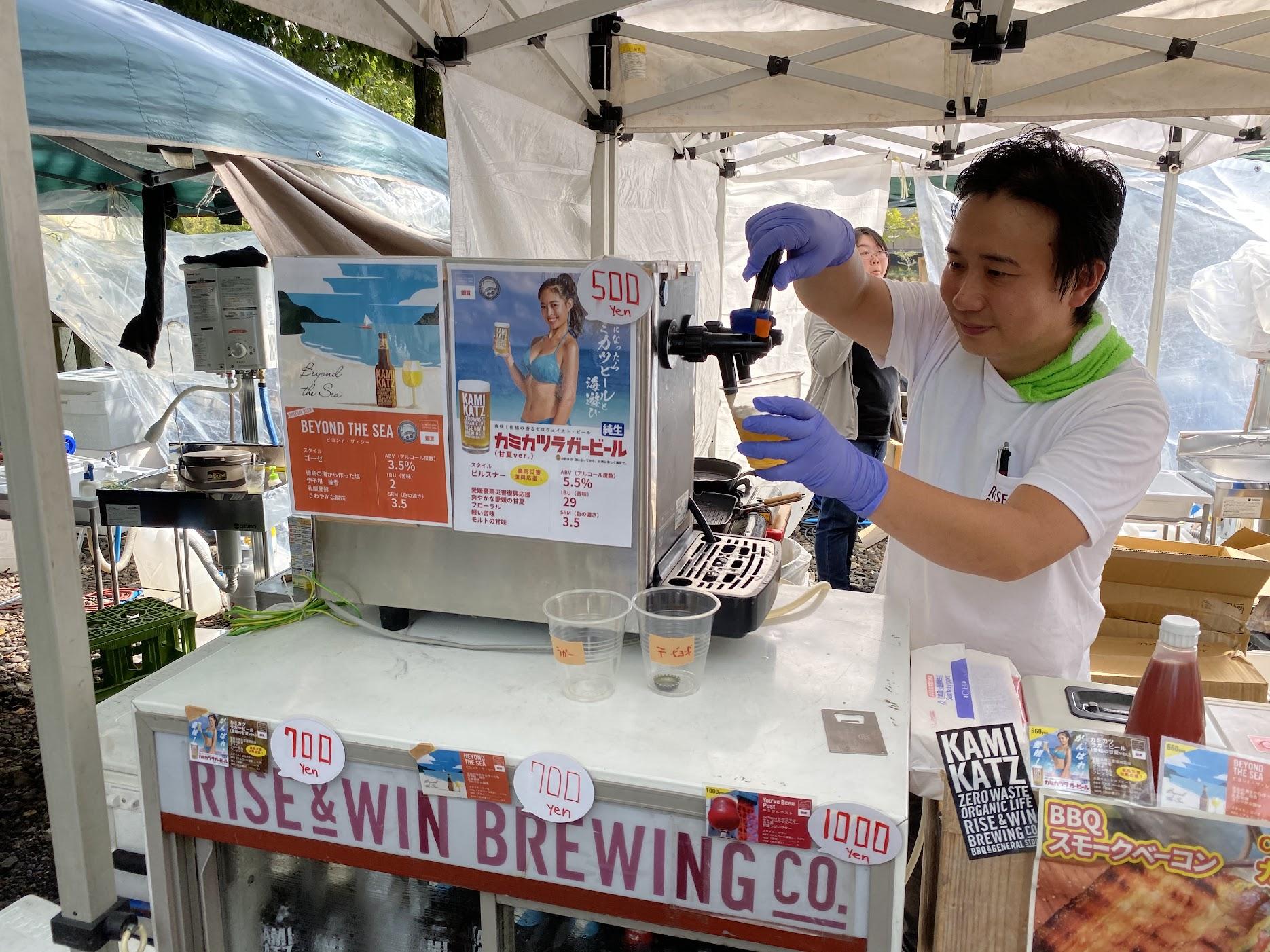 徳島地ビールをいただく