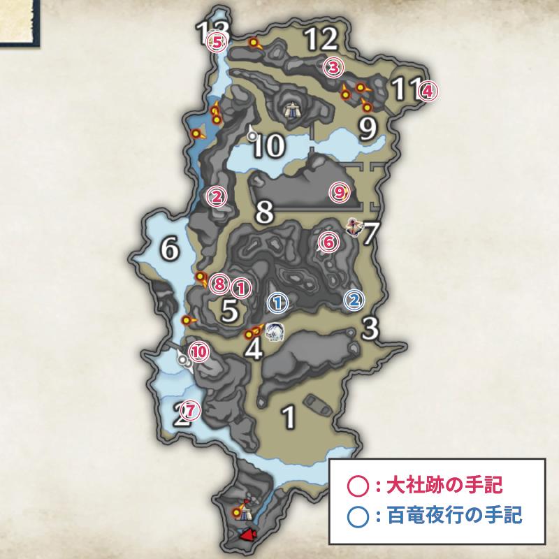 手記マップ_大社跡