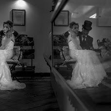 Wedding photographer Giorgio Di fini (difini). Photo of 05.06.2017