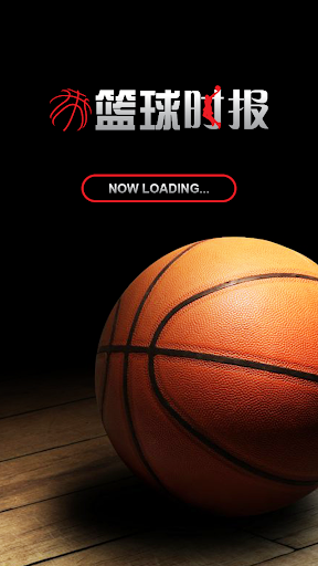 Sports Media Marketing 《篮球时报》