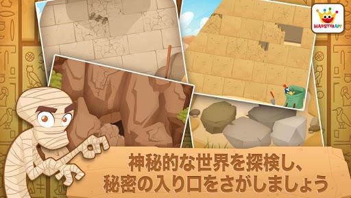 考古学者 - 古代エジプト - 子供のためのゲーム|玩教育App免費|玩APPs
